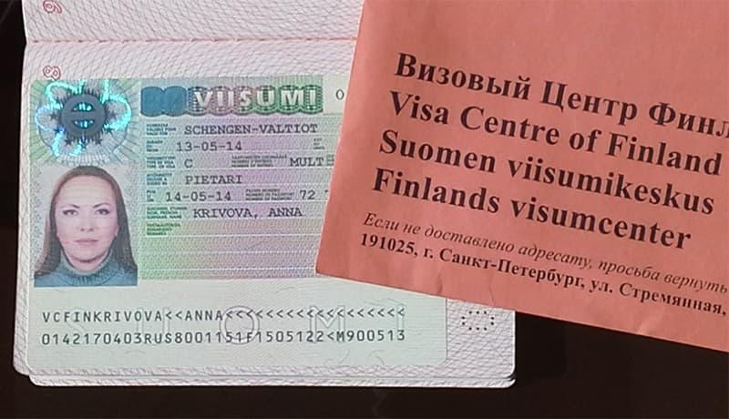 Visa_Scheng_my