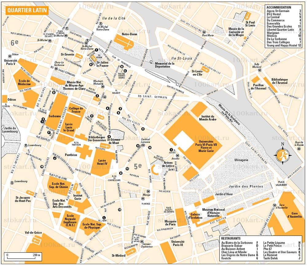 13-Quartier Latin-Paris