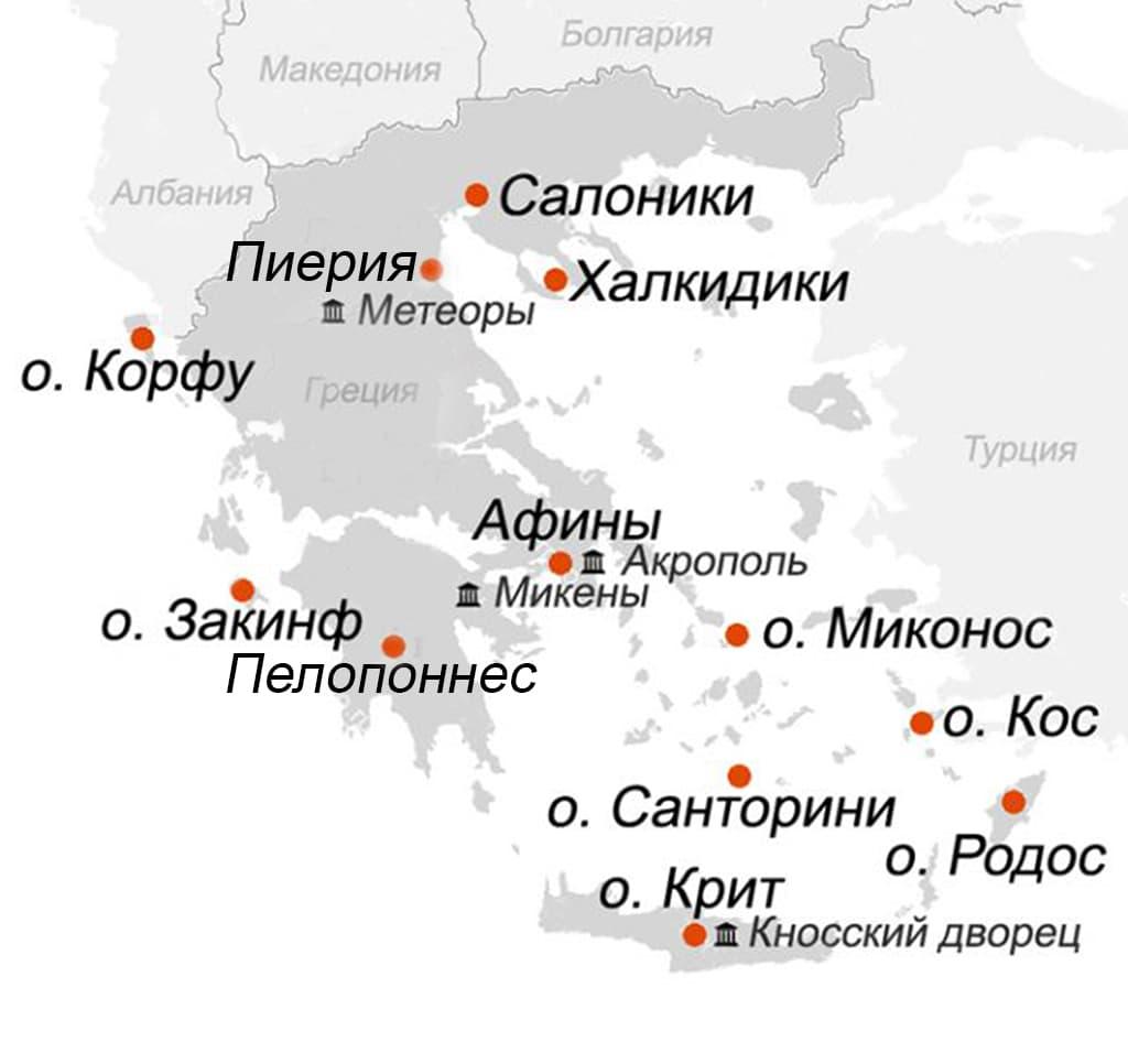karta-Gretsii-bolshaya-1