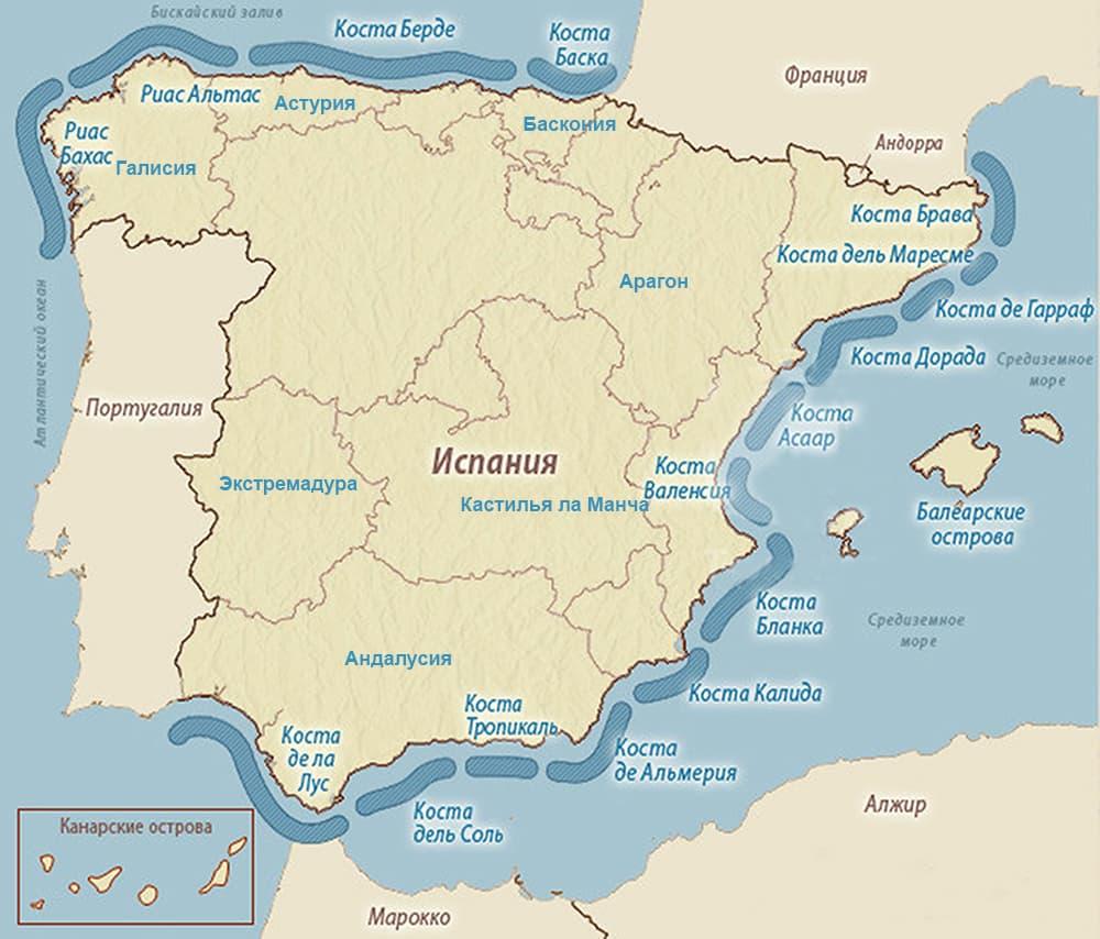 Где отдохнуть в Испании