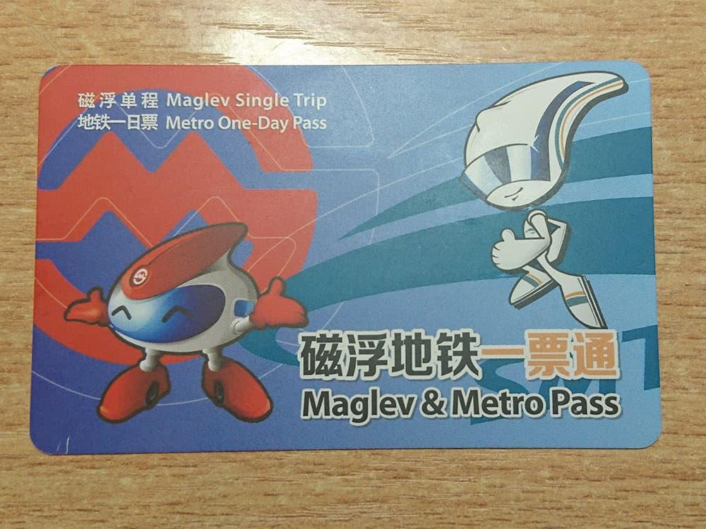 4-maglev-train-pass-shanghai