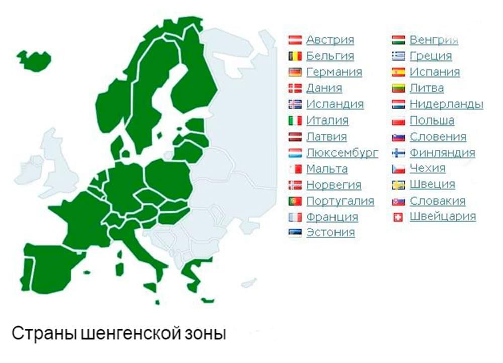 strany-shengenskoy-zony