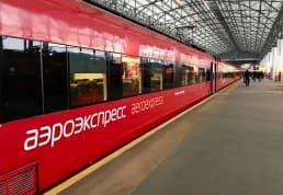 Аэроэкспресс в Москве из и в аэропорт