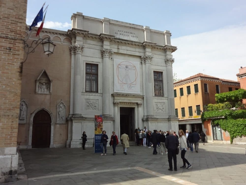 Галерея Академии Венеция
