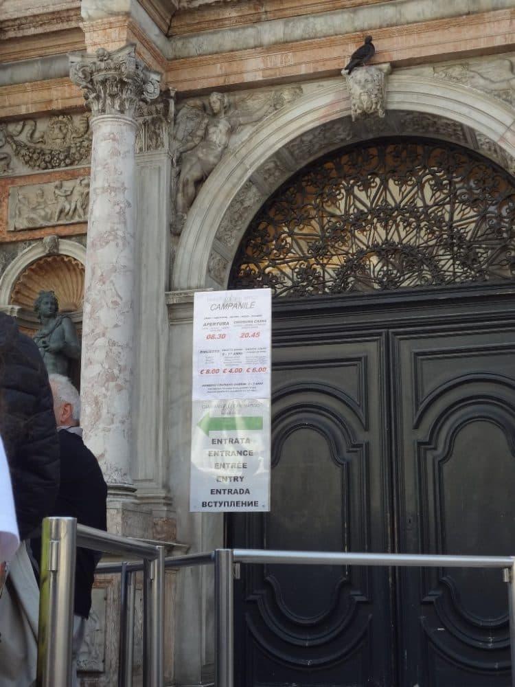 Колокольня собора Сан-Марко Венеция
