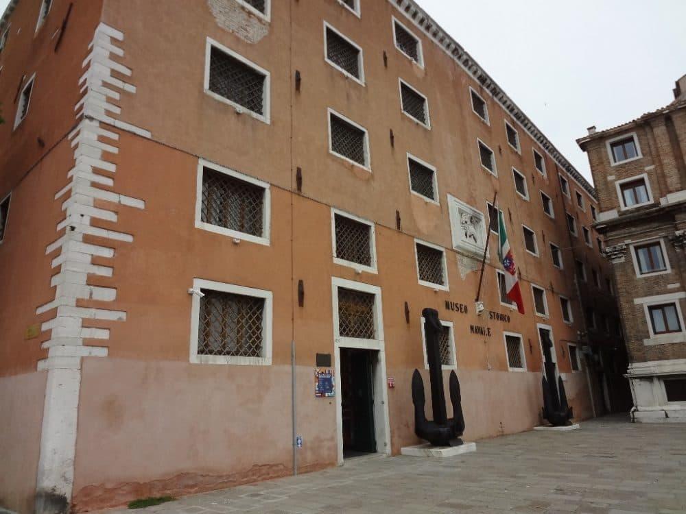 Венеция Морской исторический музей