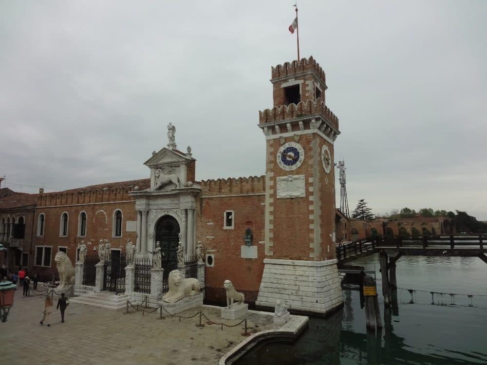 Арсенал Венеция