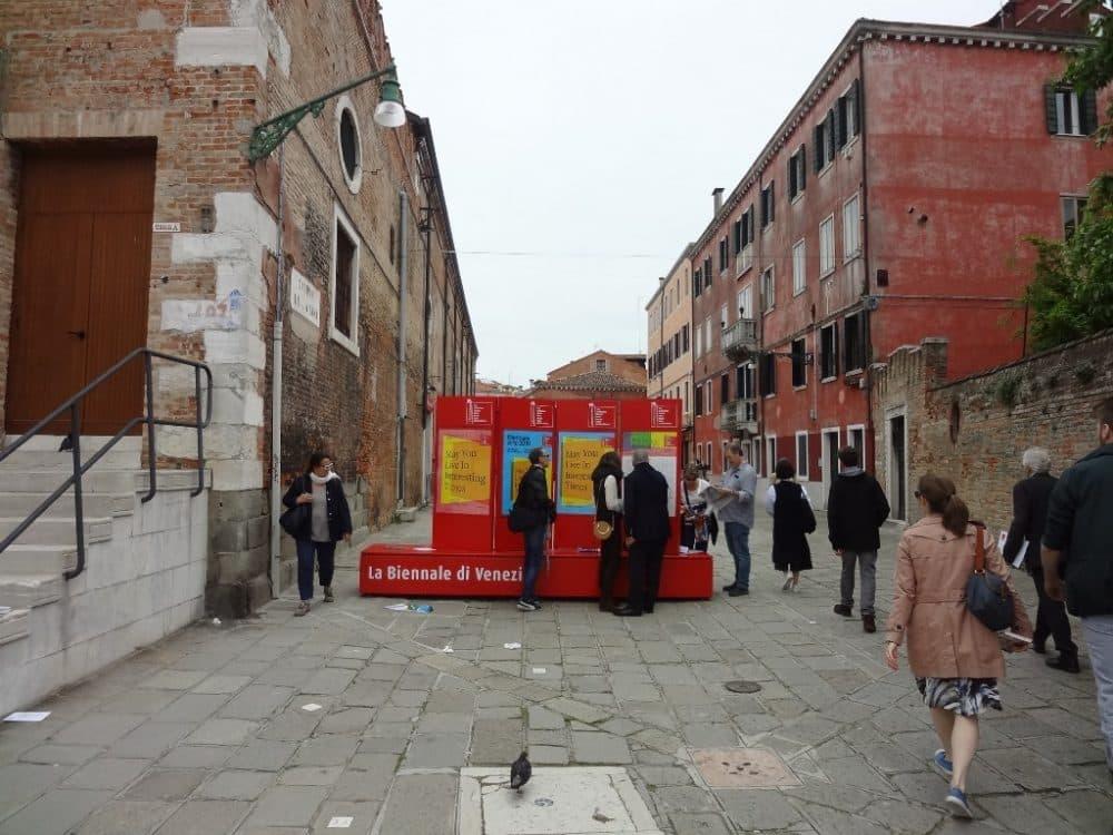Арсенал в Венеции