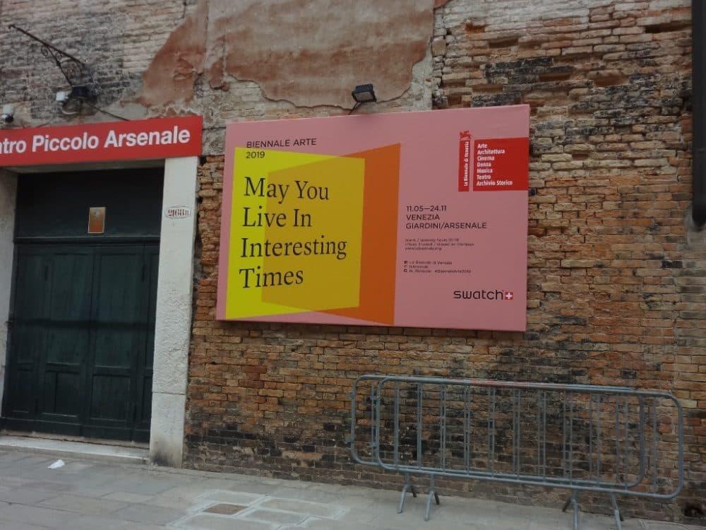 Арсенал в Венеции фото