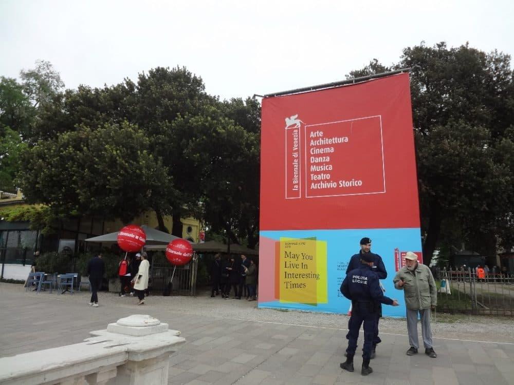 Венеция сады и парки