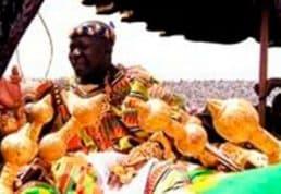 Гана король