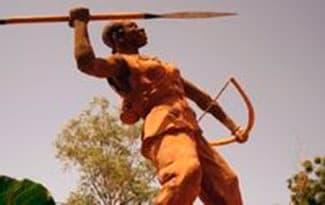 Гана Кумаси