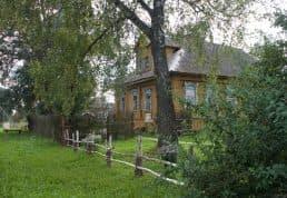 Мартыново Ярославская область фото