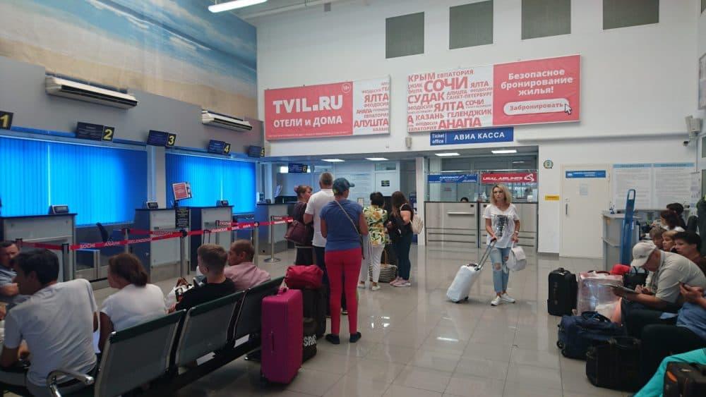 Аэропорт Геленджика фото