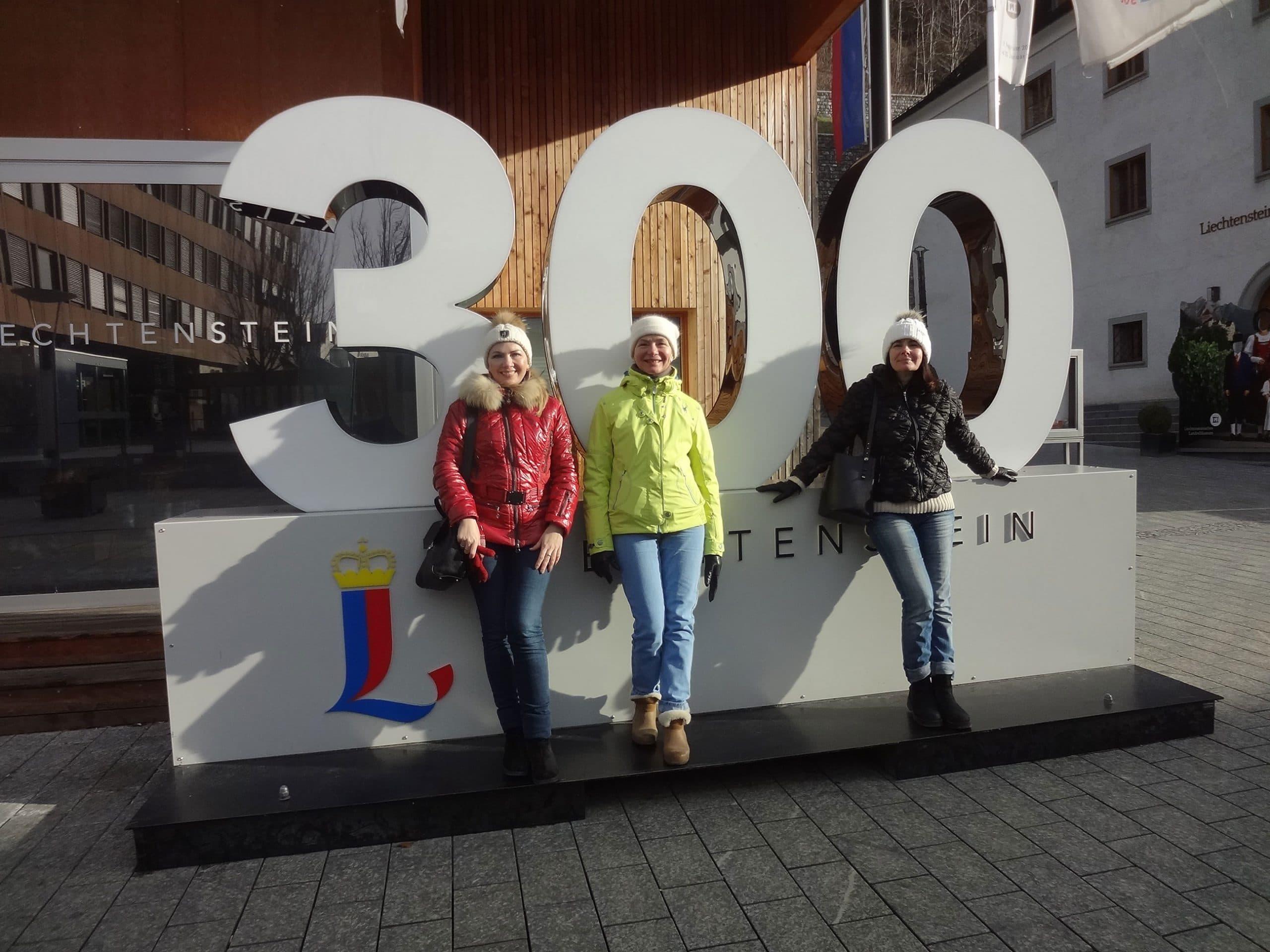 Лихтенштейн отзыв о посещении