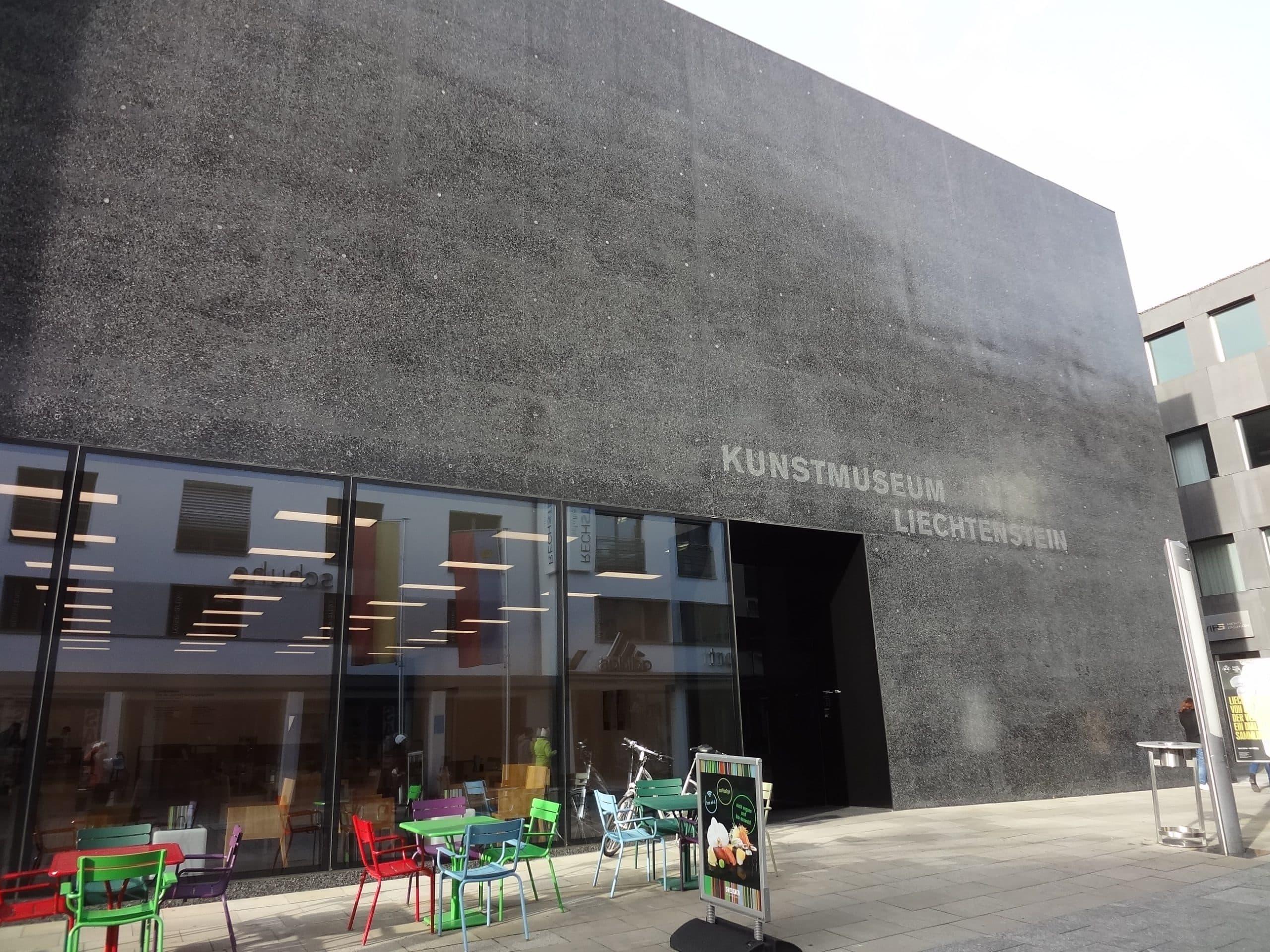 Лихтенштейн художественный музей