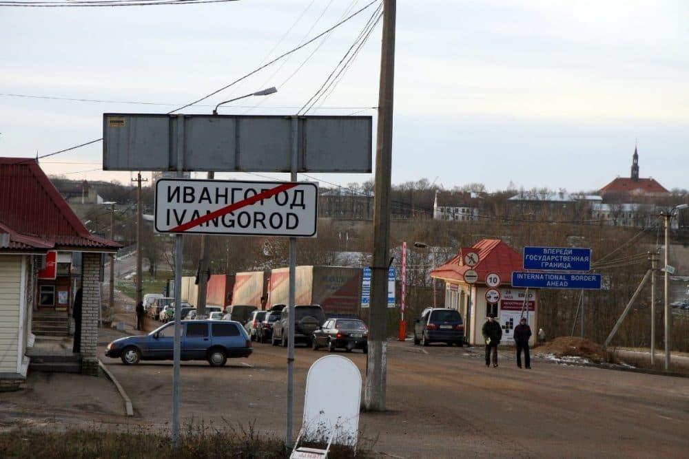 Ивангород граница