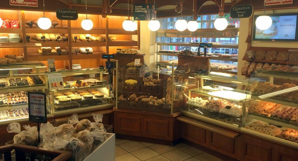 Дания пекарня