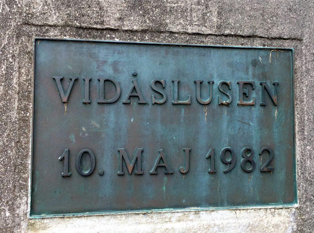 Дамба в Дании фото