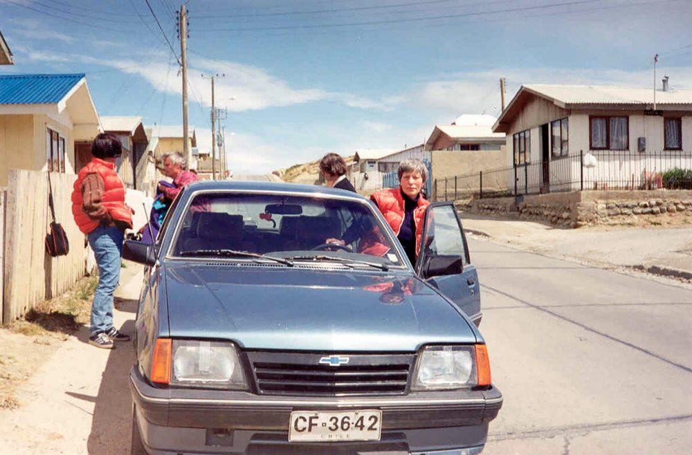 Чили экспедиция