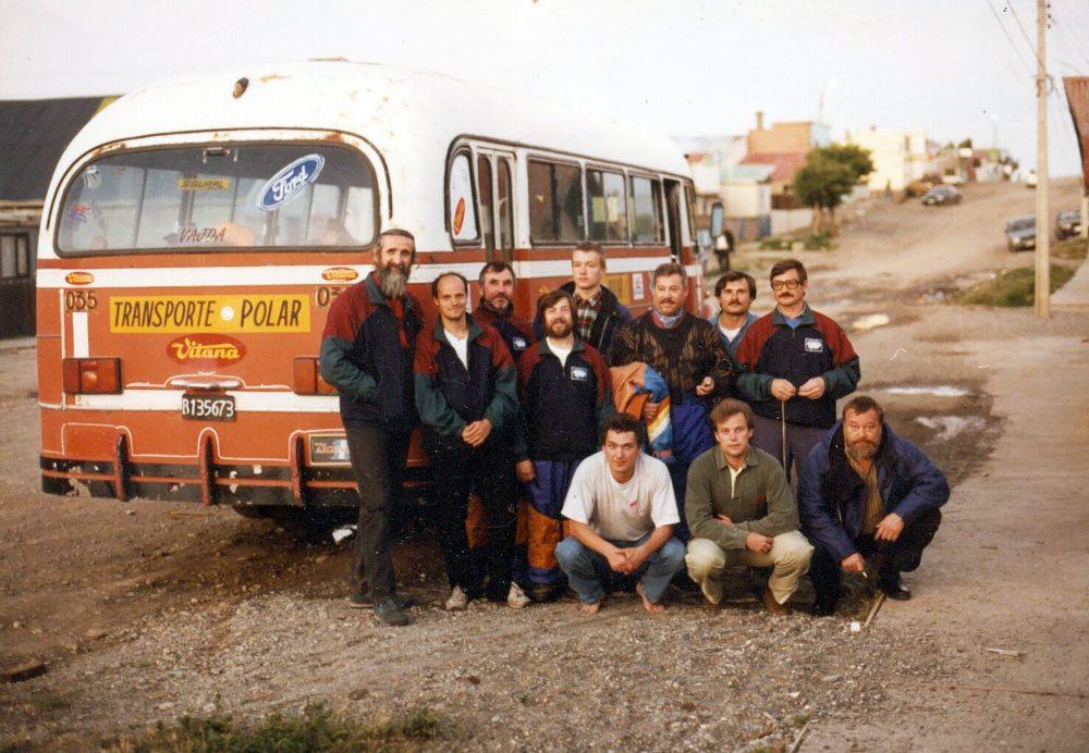Чили антарктическая экспедиция
