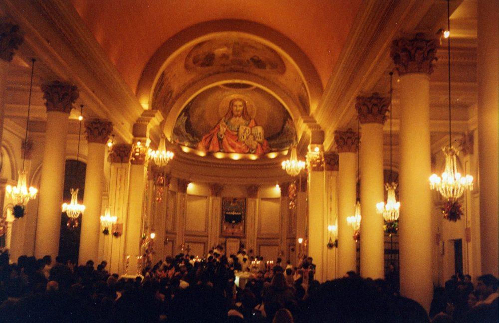 Чили храм