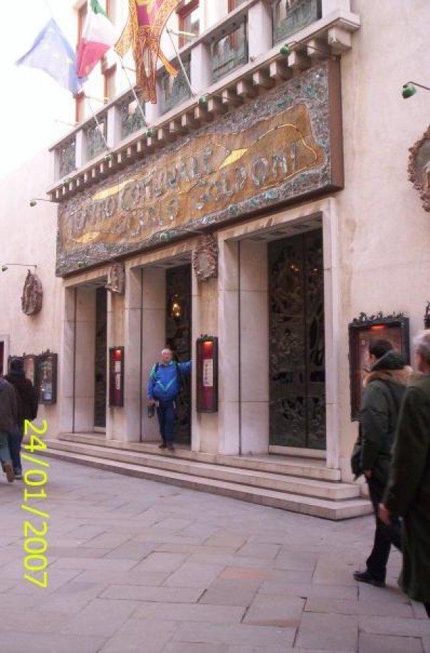 Венеция театр Карло Гольдони