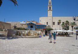 Яффо Израиль