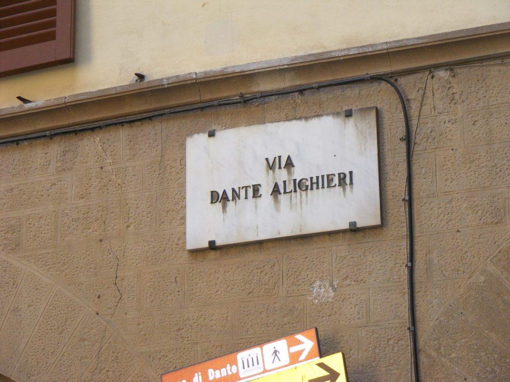 Улица Данте Флоренция