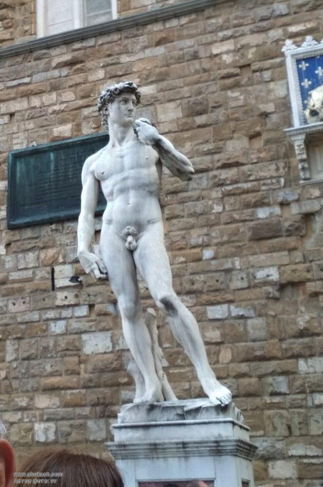 Статуя Давида Флоренция