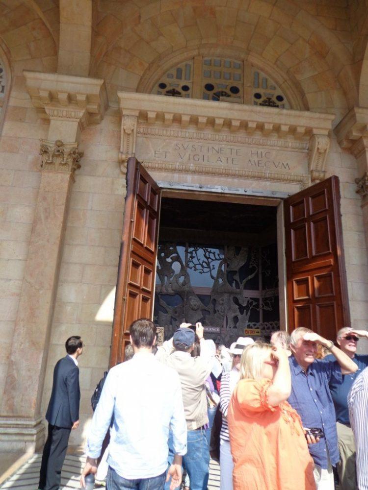 Иерусалим экскурсия