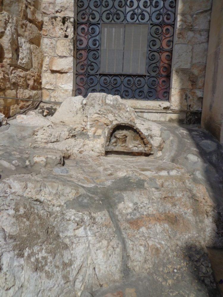 Иерусалим отзывы