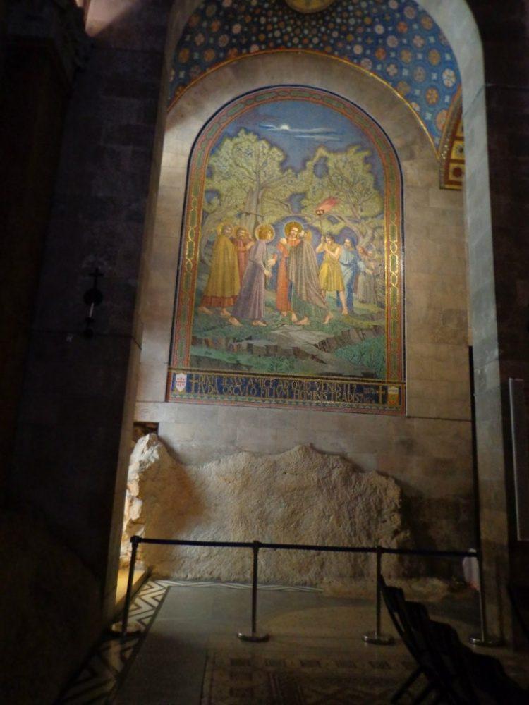 Иерусалим отзыв