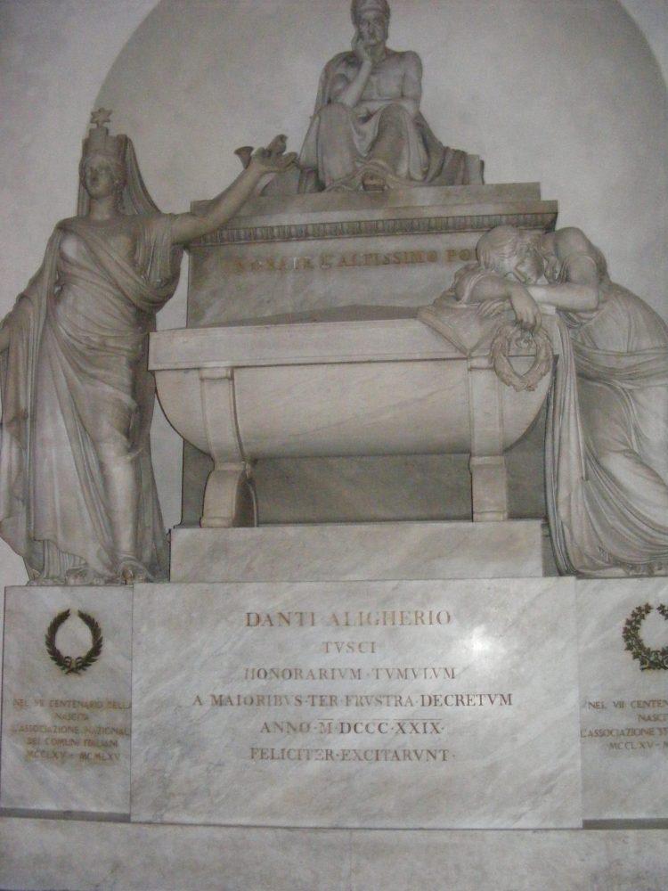 Кенотаф Данте Алигьери