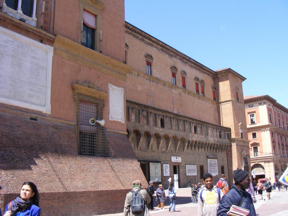 Библиотека Болонья