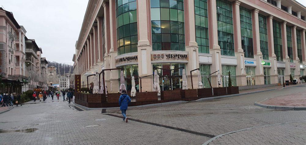 Сочи Красная Поляна рестораны