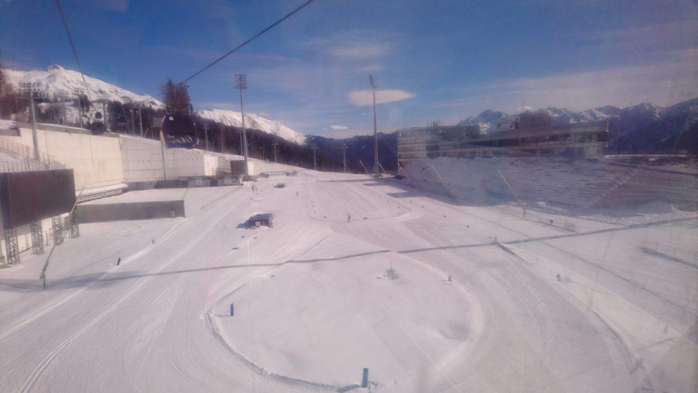Биатлонный стадион Лаура