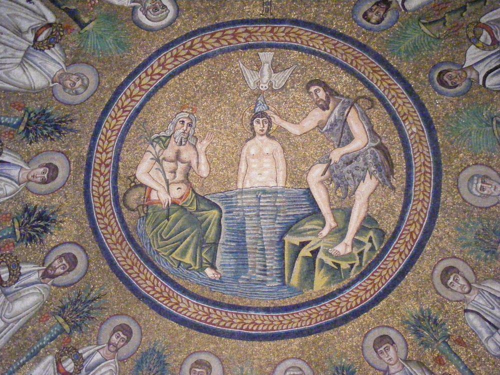 Равенна мозаики