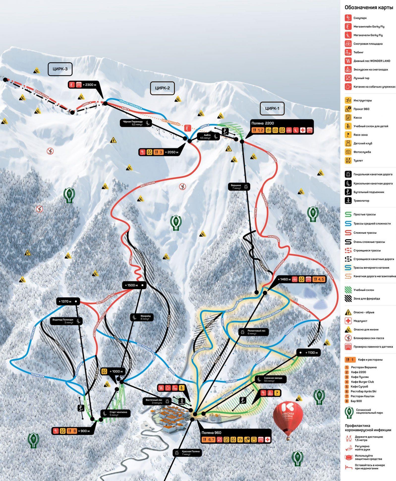 Красная Поляна карта склонов