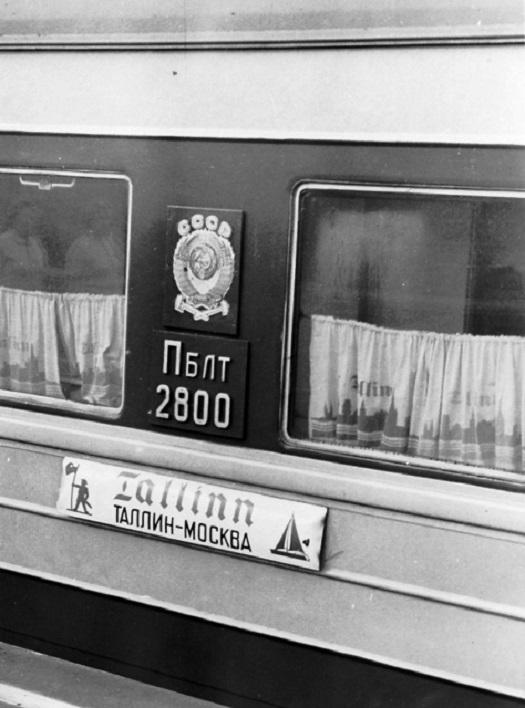 Поезд Таллин