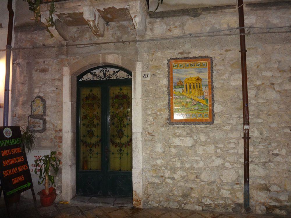 Сицилия отзыв