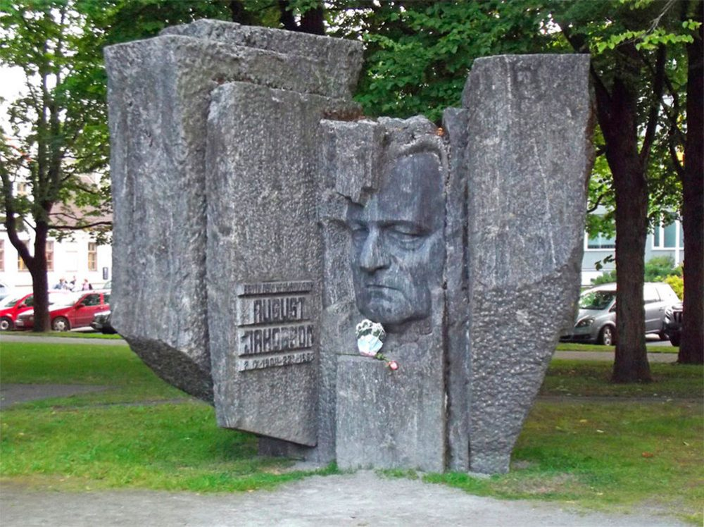 Пярну памятники